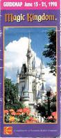 Magic Kingdom 1998 1