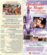 Magic Kingdom 1998 2