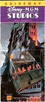 MGM 2003 1